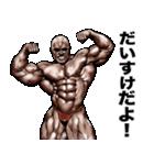 だいすけ専用筋肉マッチョマッスルスタンプ(個別スタンプ:03)