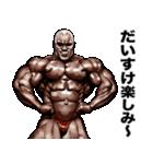 だいすけ専用筋肉マッチョマッスルスタンプ(個別スタンプ:05)