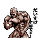 だいすけ専用筋肉マッチョマッスルスタンプ(個別スタンプ:07)