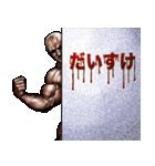 だいすけ専用筋肉マッチョマッスルスタンプ(個別スタンプ:08)