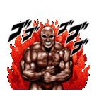 だいすけ専用筋肉マッチョマッスルスタンプ(個別スタンプ:10)