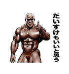 だいすけ専用筋肉マッチョマッスルスタンプ(個別スタンプ:13)