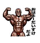だいすけ専用筋肉マッチョマッスルスタンプ(個別スタンプ:21)