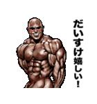 だいすけ専用筋肉マッチョマッスルスタンプ(個別スタンプ:29)