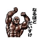 だいすけ専用筋肉マッチョマッスルスタンプ(個別スタンプ:32)