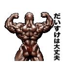 だいすけ専用筋肉マッチョマッスルスタンプ(個別スタンプ:33)