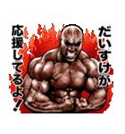 だいすけ専用筋肉マッチョマッスルスタンプ(個別スタンプ:36)