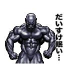 だいすけ専用筋肉マッチョマッスルスタンプ(個別スタンプ:39)