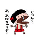【じゅんこ】天然おかっぱ(個別スタンプ:01)