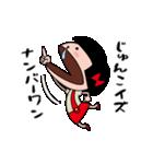 【じゅんこ】天然おかっぱ(個別スタンプ:02)