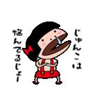 【じゅんこ】天然おかっぱ(個別スタンプ:04)