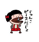 【じゅんこ】天然おかっぱ(個別スタンプ:08)