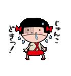【じゅんこ】天然おかっぱ(個別スタンプ:09)