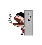 【じゅんこ】天然おかっぱ(個別スタンプ:18)
