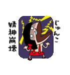 【じゅんこ】天然おかっぱ(個別スタンプ:21)