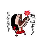 【じゅんこ】天然おかっぱ(個別スタンプ:30)