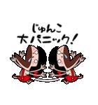【じゅんこ】天然おかっぱ(個別スタンプ:36)