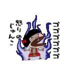 【じゅんこ】天然おかっぱ(個別スタンプ:38)