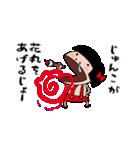 【じゅんこ】天然おかっぱ(個別スタンプ:40)