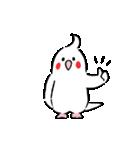 うごくKIGURU・ME(個別スタンプ:04)