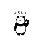 うごくKIGURU・ME(個別スタンプ:05)