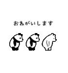 うごくKIGURU・ME(個別スタンプ:06)