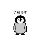 うごくKIGURU・ME(個別スタンプ:07)