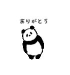 うごくKIGURU・ME(個別スタンプ:08)