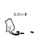うごくKIGURU・ME(個別スタンプ:11)