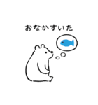 うごくKIGURU・ME(個別スタンプ:22)