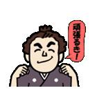 土佐弁の愉快なお侍たち3(個別スタンプ:03)