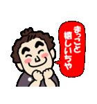 土佐弁の愉快なお侍たち3(個別スタンプ:05)