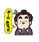 土佐弁の愉快なお侍たち3(個別スタンプ:06)