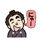 土佐弁の愉快なお侍たち3(個別スタンプ:07)