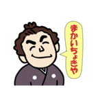 土佐弁の愉快なお侍たち3(個別スタンプ:08)
