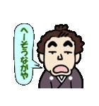 土佐弁の愉快なお侍たち3(個別スタンプ:09)