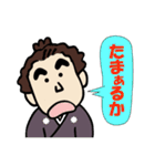土佐弁の愉快なお侍たち3(個別スタンプ:10)