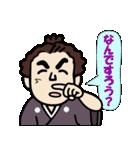 土佐弁の愉快なお侍たち3(個別スタンプ:11)