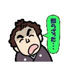 土佐弁の愉快なお侍たち3(個別スタンプ:12)