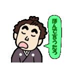 土佐弁の愉快なお侍たち3(個別スタンプ:13)