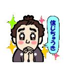 土佐弁の愉快なお侍たち3(個別スタンプ:14)