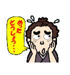 土佐弁の愉快なお侍たち3(個別スタンプ:15)