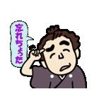 土佐弁の愉快なお侍たち3(個別スタンプ:16)