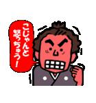 土佐弁の愉快なお侍たち3(個別スタンプ:18)