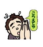 土佐弁の愉快なお侍たち3(個別スタンプ:19)