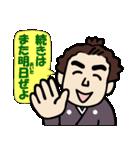 土佐弁の愉快なお侍たち3(個別スタンプ:20)