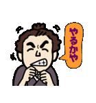 土佐弁の愉快なお侍たち3(個別スタンプ:21)