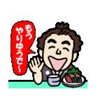 土佐弁の愉快なお侍たち3(個別スタンプ:22)