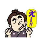 土佐弁の愉快なお侍たち3(個別スタンプ:24)