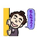 土佐弁の愉快なお侍たち3(個別スタンプ:25)